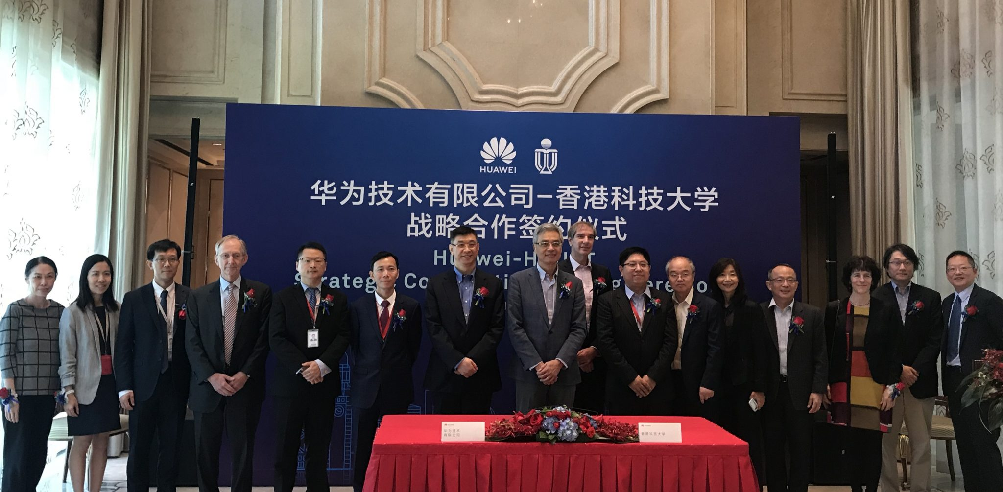 Strategic Partnership with Huawei Technology Investment on
