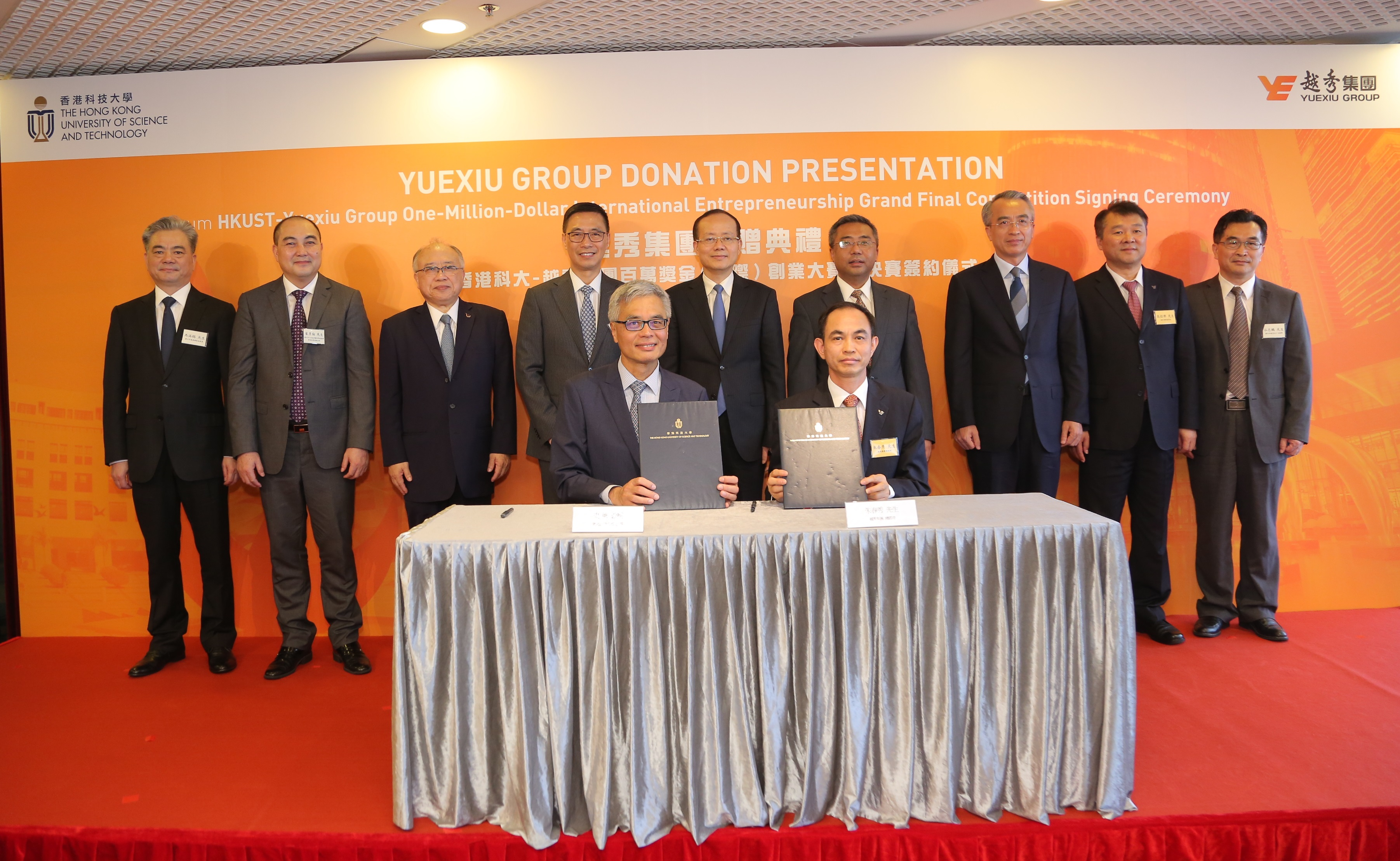 HKUST Receives HK$100 Million Donation from Yuexiu for the ...