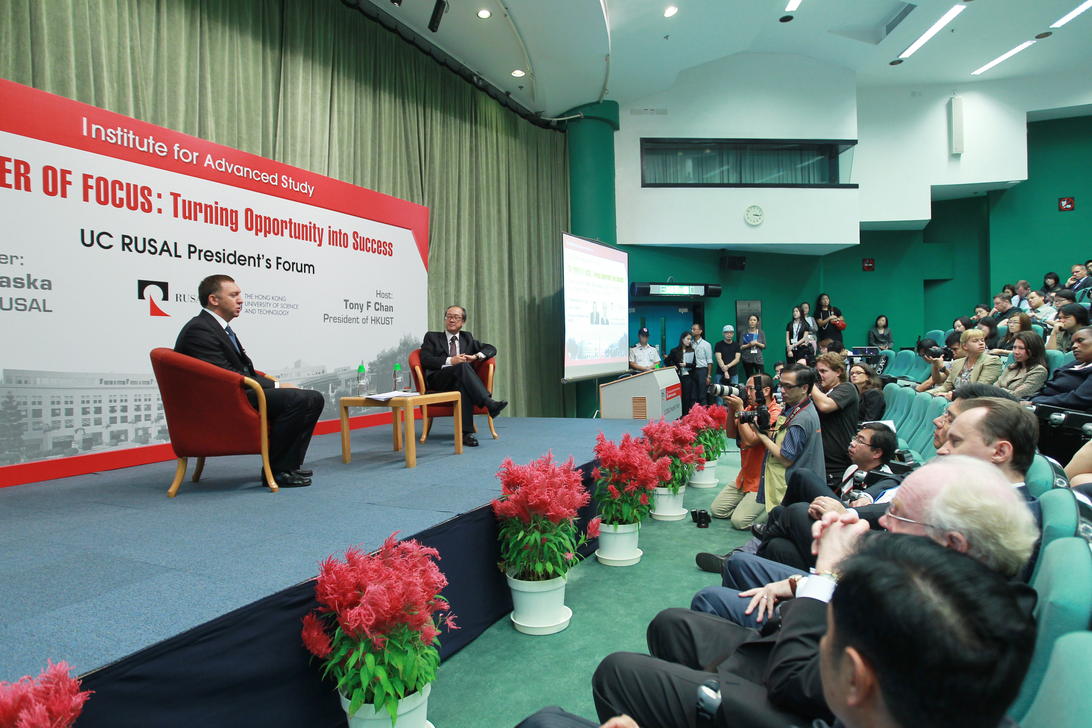 HKUST President Tony F Chan and UC RUSAL Chief Executive