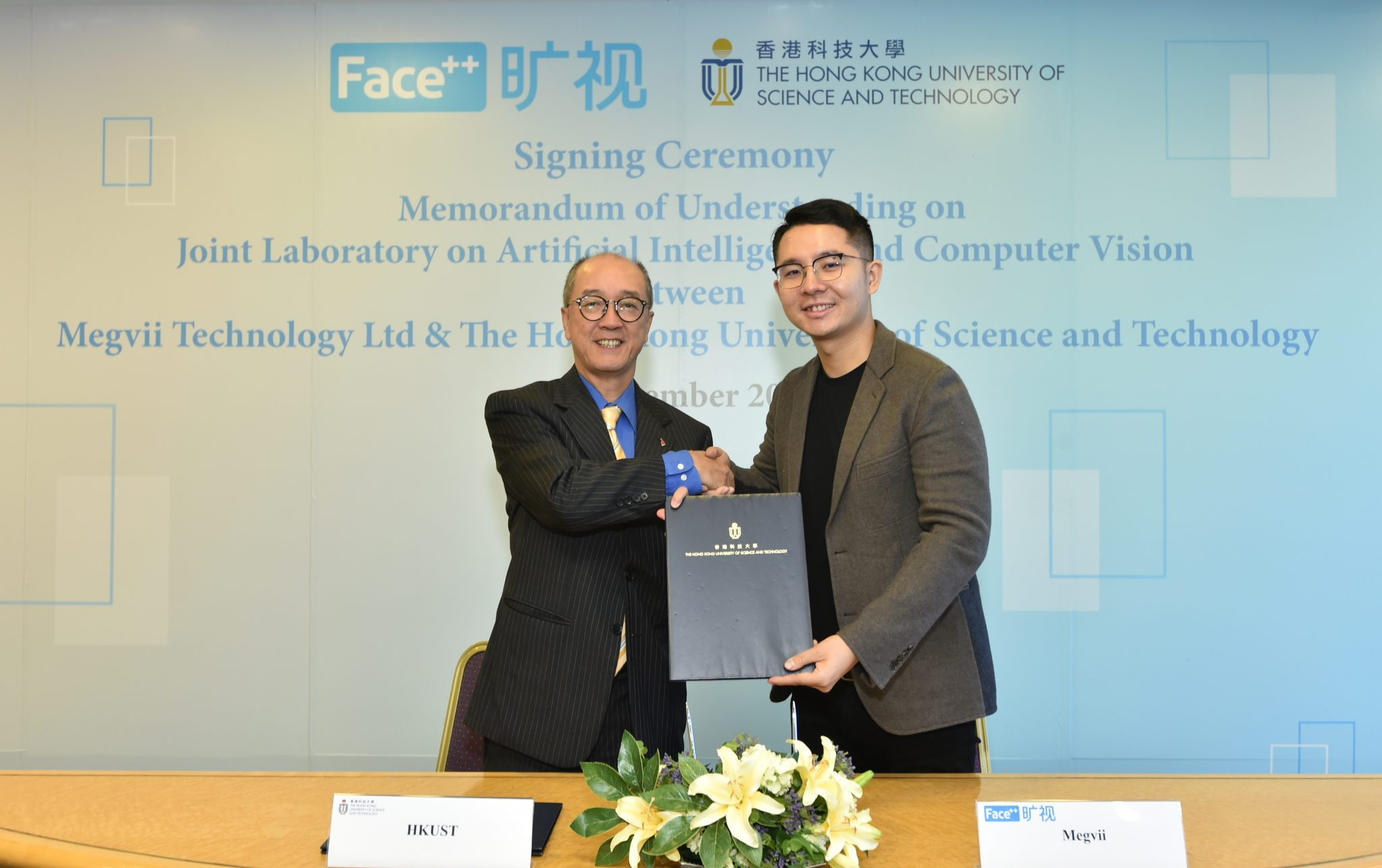 HKUST Establishes Joint Lab on Artificial Intelligence and