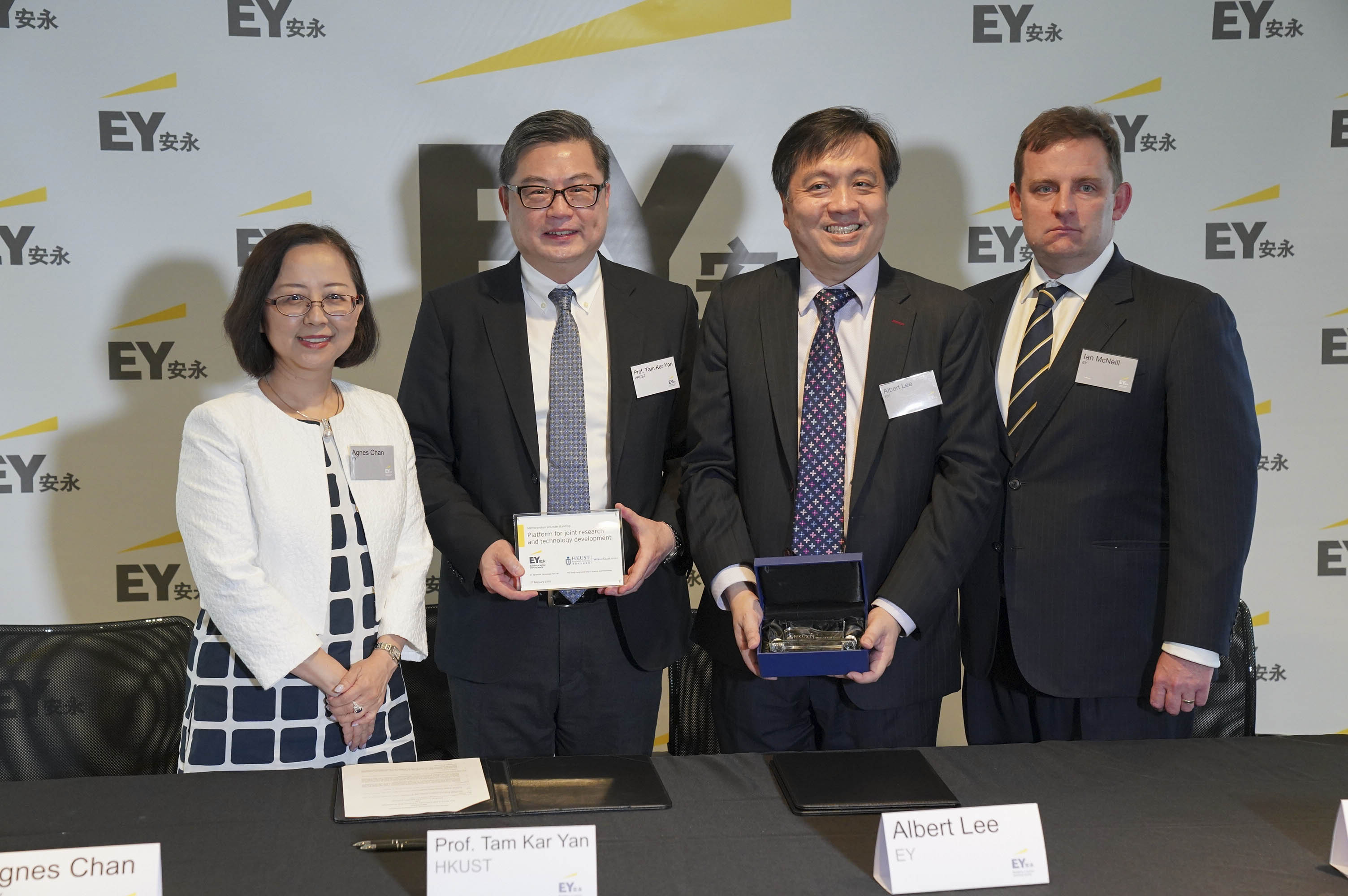 (From left) Agnes CHAN, EY Managing Partner – Hong Kong & Macau; Prof. TAM Kar Yan, Dean of HKUST Business School; Albert LEE, EY Global Tax Technology and Transformation Co-Leader and Asia-Pacific Tax Technology and Transformation Leader; and Ian MCNEILL, EY Asia Pacific Tax Deputy Leader