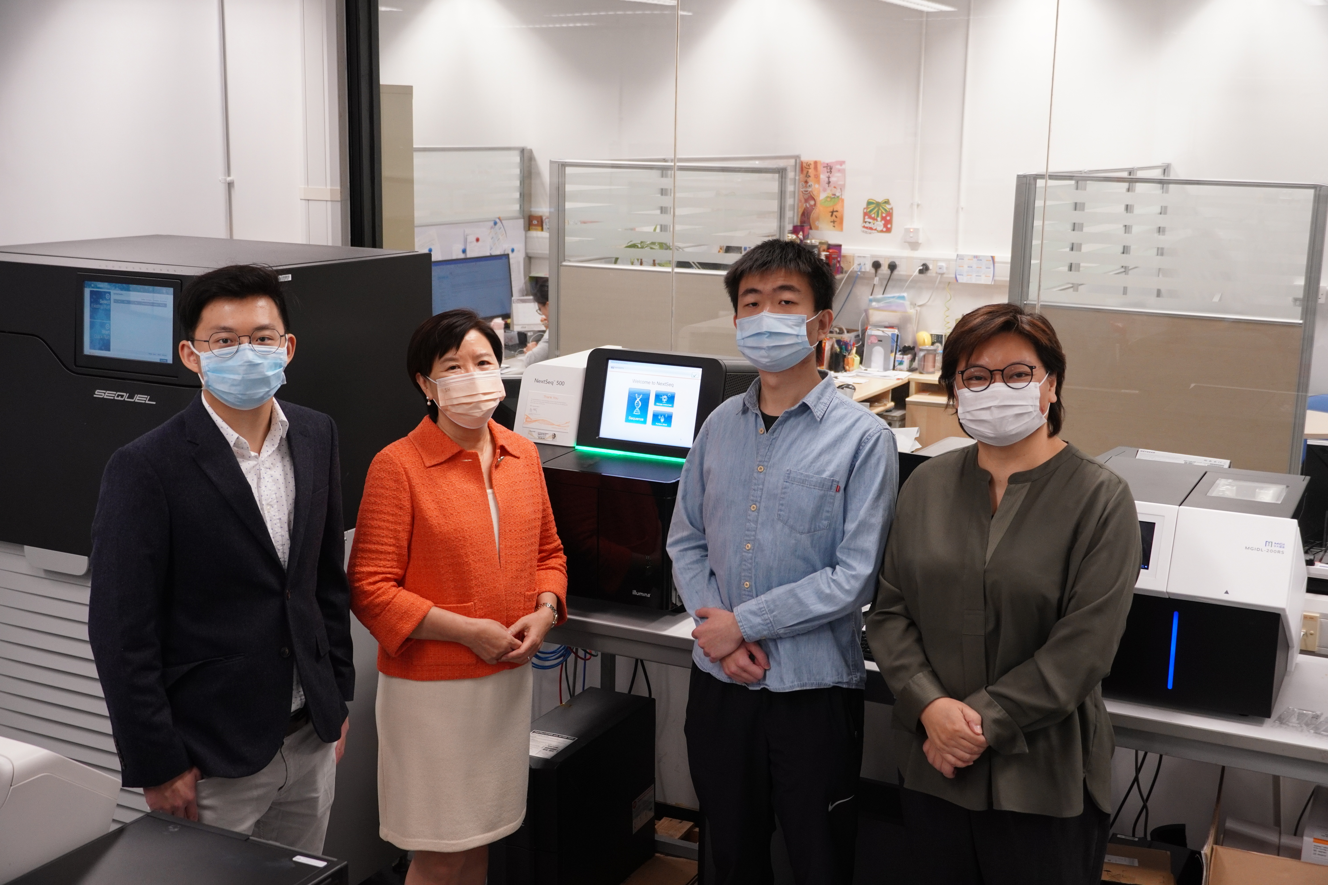 Prof. Ip and her research team
