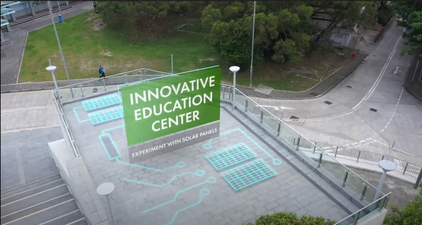 HKUST will set up an innovative education center