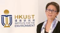 Youth Talent & Green Career Future | Prof. Christine LOH