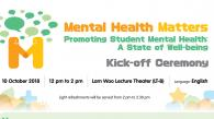 Supporting the World Mental Health Day: Mental Health Matters - Promoting Student Mental Health: A State of Well-being