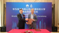 Strategic Partnership with Huawei Technology Investment on Research and Talent Grooming