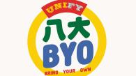 """UNIfy: BYO"" – Joint Campaign by Eight Universities to Reduce Disposable Waste"