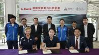 A. Kwok Sports Aerodynamics Science Initiative HKUST & HKSI Join Hands to Enhance Performance of Cycling Team