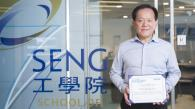 Prof. Ricky LEE Received Outstanding Sustained Technical Contribution Award