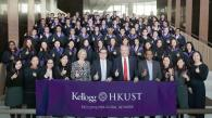 Kellogg-HKUST EMBA Program Ranks Among the Top for the Tenth Time