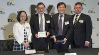 HKUST Becomes the First University in Asia-Pacific Associated with EY Tax Lab