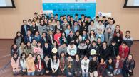 HKUST Partners with Hong Kong Federation of Youth Groups to Nurture Young Talents in its 25th Anniversary Year