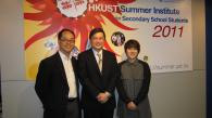 HKUST to Launch Its First Summer Institute for Senior Secondary School Students