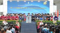 HKUST Holds 23rd Congregation Conferring Honorary Doctorates on Five Distinguished Academics and Community Leaders