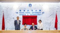 HKUST and CIL Establish Joint Laboratory to Nurture Innovative Research on Environmental Health Technologies