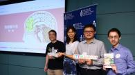 HKUST Enhances Promotion on STEM Education Launches STEM@HKUST One–stop Online Platform