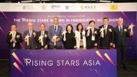 HKUST Hosts Inaugural Asia-Pacific Rising Stars Women in Engineering Workshop to Nurture Female Academic Leaders and Promote Diversity in Academia