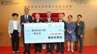 HKUST Receives HK$100 million Donation from Lo Kwee Seong Foundation to Advance Frontiers of Knowledge of Life Science