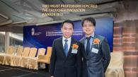Two HKUST Professors Honored The Croucher Innovation Awards 2015