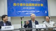 Nobel Laureate in Literature Gao Xingjian Speaks on Contemporary Chinese Literature at HKUST