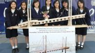 Maryknoll Convent School Comes First in Secondary Schools Bridge Demonstration Competition 2011