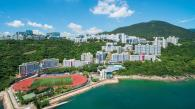 Library Exhibitions to Celebrate HKUST's 10th Anniversary