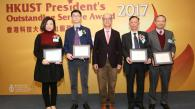 HKUST Honors Outstanding Non-academic Staff Members