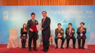 HKUST Life Scientist Prof Danny Chi Yeu Leung Wins Croucher Innovation Award 2017