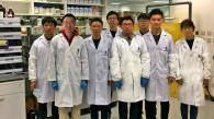 HKUST Scientists Find New Way to Produce Chiral Molecules which may Bring Safer and More Affordable Medicine