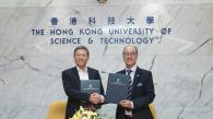 HKUST Signed Framework Agreement with Digital China to Build Smart City Research Institute