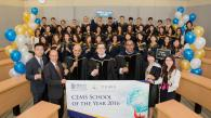 "HKUST Business School Named ""School of the Year"" by CEMS"
