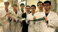 HKUST develops materials for record efficiency polymer solar cells