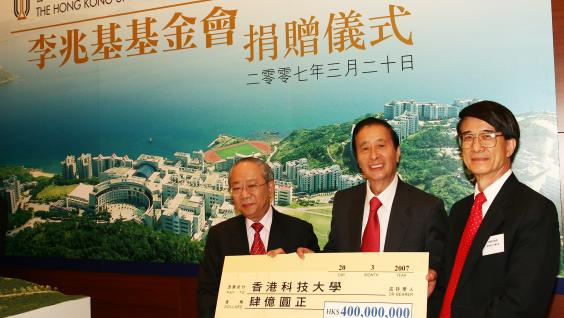 Dr Lee Shau Kee presents a HK$400 million cheque to Dr John C C Chan and President Paul Chu
