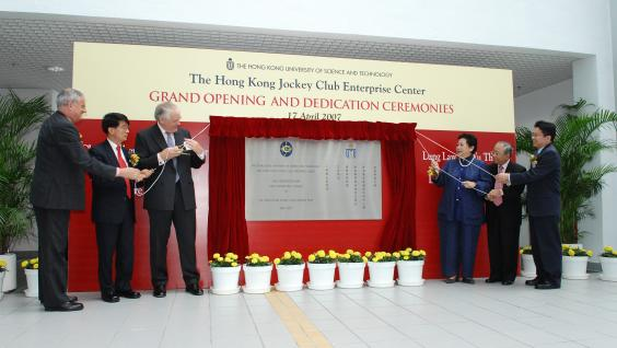 Officiating at the opening ceremony of the Hong Kong Jockey Club Enterprise Center, Prof Tony Eastham (from left), President Paul Chu, Mr David Eldon, Dr Alice Lam, Dr John Chan and Prof TC Pong are unveiling the commemorative plaque.
