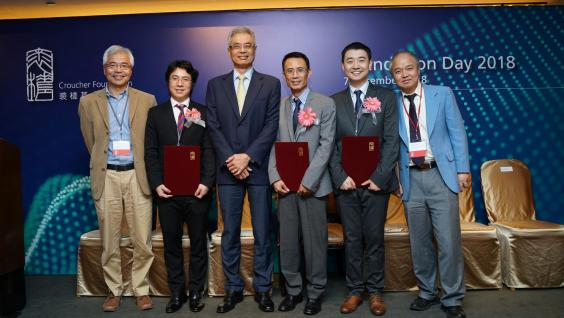 A group photo of HKUST members at the ceremony. (From left) Prof. ZHANG Mingjie, winner of Croucher Senior Research Fellowship last year; Dr. NGUYEN Tuan Anh, winner of Croucher Innovation Award 2018; Prof. Wei SHYY, HKUST President; Prof. WEN Zilong, winner of Croucher Senior Research Fellowship 2019; Dr. PAN Ding, winner of Croucher Innovation Award 2018 and Prof. WANG Yang, Dean of Science.