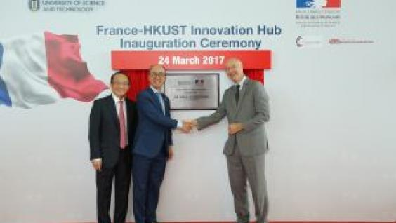 (From left) HKUST Dean of Engineering Prof Tim Cheng Kwang-ting, HKUST President Prof Tony F Chan and Consul General of France in Hong Kong & Macau Mr Eric Berti unveil the plaque of the France-HKUST Innovation Hub.