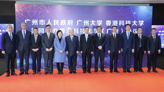 Mr. WEN Guohui (front middle), Mayor of the Guangzhou Government; Prof. Wei SHYY (front left), President of HKUST; and Prof. WEI Minghai (front right), President of Guangzhou University sign the agreement to establish Hong Kong University of Science and Technology(Guangzhou), under the witness of guests including Mr. Andrew LIAO Cheung-Sing, Chairman of the HKUST Council and Dr. CHOI Yuk Lin, Under Secretary for Education of the HKSAR Government.