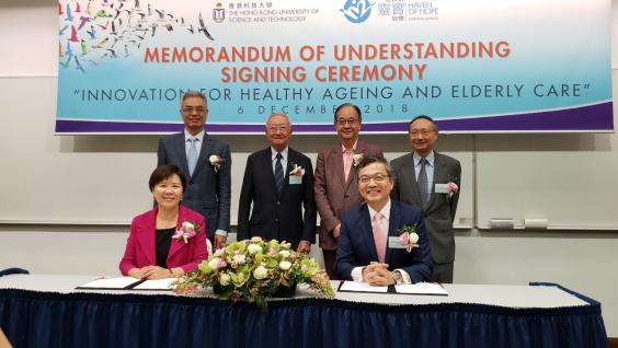 Prof. Nancy IP (front left), HKUST Vice-President for Research and Development, and Dr. LAM Ching-choi (front right), HOHCS Chief Executive Officer sign the MOU.