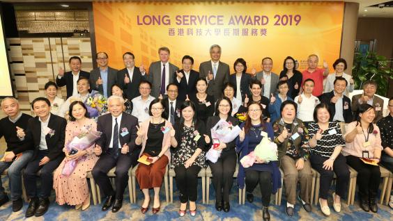 President Prof. Wei SHYY (middle back) and other senior management take picture with the award recipients.