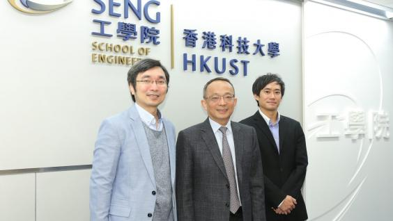 Prof. Tim Cheng, Dean of Engineering (center), Prof. Tim Woo, Director of Center for Global & Community Engagement (left), and Prof. Ben Chan, Associate Director of Center for Engineering Education Innovation (right)