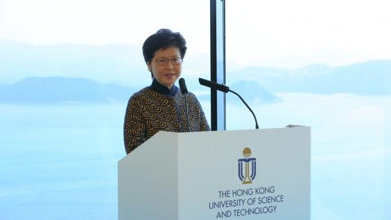 Chief Executive Mrs. Carrie Lam delivers a speech at the ceremony.