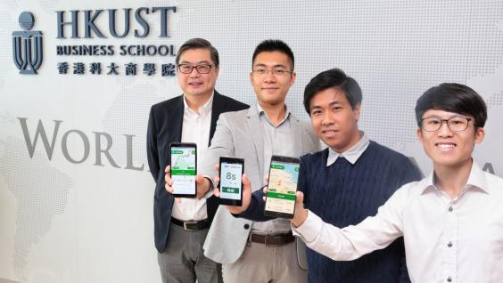 Alumni and students developed an app to help people receive arrival time of green minibuses.