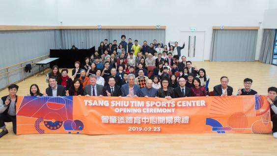 Members of the Tsang's family with the HKUST community including student athletes and alumni at the new Center's multipurpose room.