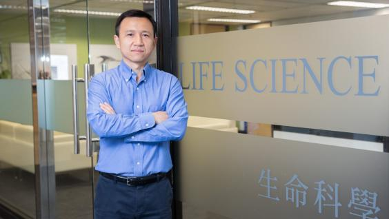 Prof. LIU Kai, Cheng Associate Professor from the Division of Life Science.