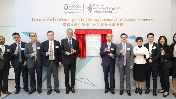 Officiating guests, including HKUST President Prof. Wei SHYY (fifth left) and Mr. Philip LEE (sixth right), representative of the Dr. Karen Lee Memorial Fund, join the opening ceremony.