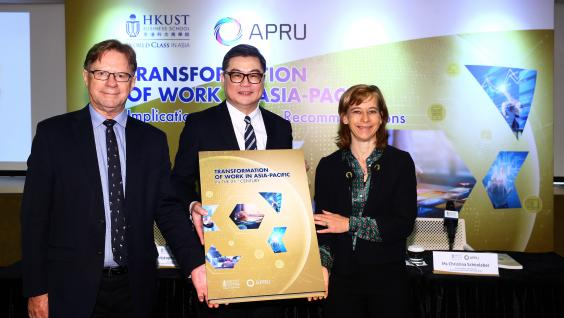(From left) Dr. Christopher TREMEWAN, Secretary General of APRU; Prof. TAM Kar-Yan, Project Lead and Dean of HKUST Business School; and Ms. Christina SCHÖNLEBER, Director (Policy and Programs) of APRU