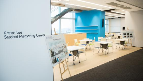 The Center is a centralized hub for mentoring activities at the HKUST Business School.