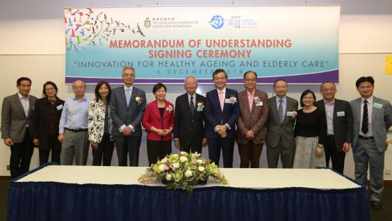 Prof. Wei SHYY, HKUST President (fifth left); Dr. CHENG Hon-kwan, Honorary Court Member of HKUST and Honorary Chairman of Board of Directors of HOHCS (seventh left); Dr. NG Sze-fuk, Chairman of Sai Kung District Council (fifth right) and Prof. Joseph KWAN, Director of Health, Safety and Environment of HKUST and Chairman of Board of Directors of HOHCS (fourth right) witness the MOU signing.