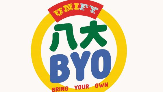 UNIfy: BYO Campaign