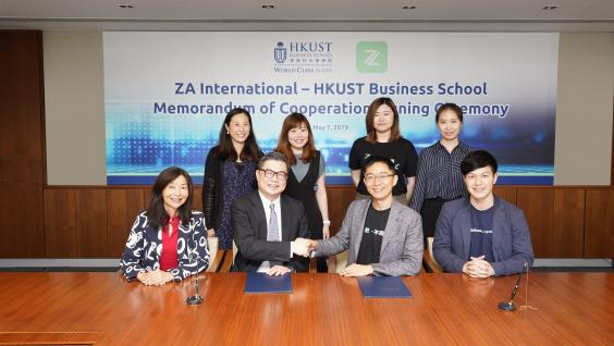 (Front row, from left) Prof. Sabrina LIN, Vice-President for Institutional Advancement of HKUST; Prof. TAM Kar Yan, Dean of HKUST Business School; Mr. Wayne XU, President of ZA International; and Mr. Ken LO, Head of Strategic Partnership of ZA International.